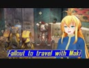 [FO76] マキと旅するFallout76 Part 09 [VOICEROID]