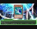 遊戯王トライアングルネオン 第102話「バーグ水族館」