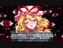 第41位:太子様の現代入り 第10話 「スキマ妖怪との密約」 thumbnail