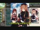 【艦これ】DD提督と艦娘の航海日誌 Part17【駆逐艦総選挙2】