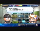 《天空橋ZX》実況パワフルプロ野球サクセススペシャル EP008 甲子園優勝