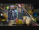第63位:【シャドバ】マゼルベインがオールスターを粉砕する thumbnail