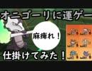 【実況】編集ほったらかシングルレートPart26【タイプ:ヌル】【ガラガラ】【ポケモンUSM】