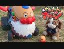 第3位:DIYアンパンマン号と合体するぞ【わんたんマシーン】 thumbnail