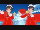 【MMD艦これ】サンタカラーな日振と大東で「ブランニュー・ハピネス!」