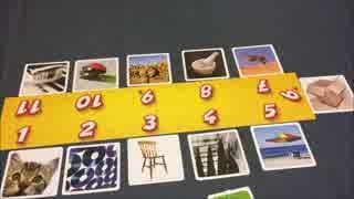 フクハナのボードゲーム紹介 No.311『適当なカンケイ』