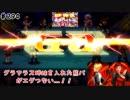 (KOFUMOL ♯294) 最強ハーレム育成計画