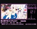 【2018年版】エロゲソングショートメドレー160曲【Side-D】