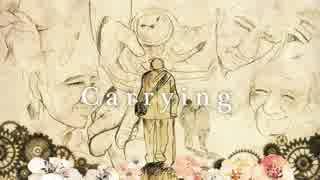 初音ミク-Carrying-