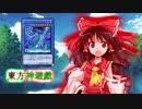 東方神遊戯 第12話『覚醒の絆』