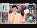 【♪ミュツタカ♪/真野 翔】ワールドワイドフェスティバル【歌って踊ってみた】