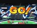 【スマブラSP】リンク vs カムイ 対戦ノート02