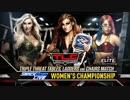 第24位:【WWE】TLC 2018 SD女子王座戦 full thumbnail
