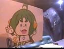 【うたスキ動画】機動戦士Vガンダム 挿入歌「いくつもの愛をかさねて」を歌ってみた【VTuber☆O2PAI】