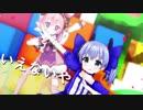 【にじさんじMMD】勇気ちひろと宇志海いちごで「いえないや」【バーチャルYouTuber】【1080p】
