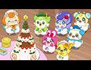 キラキラハッピー★ ひらけ!ここたま #16「クリスマス大パニック!?」
