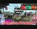 ラストスパーター茜ちゃんpart7 スプラトゥーン2【実況】