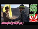 12すまたん、北朝鮮、非核化米制裁を非難。菜々子の独り言 2018年12月18日(火)