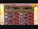 【城プロ:RE】異界門と囚われの騎士/絶難全蔵大破なし【ゆっくり実況】