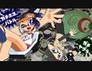第90位:【ゆっくり実況】このしがないイカに救いの手を pt.31 thumbnail