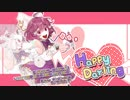 【きゅえ】アイドルマスターミリオンライブ!の「Happy Darling」を歌ってみた