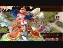 【城プロ:RE】異界門と囚われの騎士-絶-難しい 大破なし全蔵