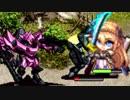 【城プロ:RE】異界門と囚われの騎士(絶難) 刀サー(2人) Lv115~121