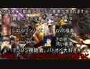 迫真バトオペ2廃らせ部 6480円の裏技.MS-09F.gomige-.藤山 is UNK.流行らせ浩治いつまでもしょうもねぇ生放送やっとらずにはよ動画投稿しろや