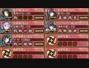 異界門と囚われの騎士-絶- 難 5人 最大化後放置