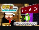 【日刊Minecraft】最強の匠は誰かスカイブロック編!絶望的センス4人衆がカオス実況!♯28【Skyblock3】 thumbnail