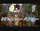 第89位:【MTG】きりたんちゃーべるちゃー5 thumbnail