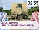 3分で歴代天皇紹介シリーズ! 「17代目 履中天皇」