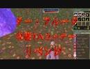 【MoE】 ター・フルークTAリベンジ【サウザンドスラッシュ】