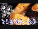 フレンチトースト・すごもり玉子【手抜き朝ごはん】