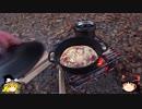 第15位:ピザと焼き鳥を食べにジムニーで車中泊してきた。【ゆっくり実況】 thumbnail