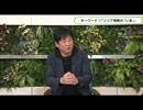 News X vol.16 ゲスト:黒井文太郎(2018年12月18日放送)