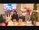 ONGEKI Vocal Collection 02 発売記念  LIVE 2018年12月19日