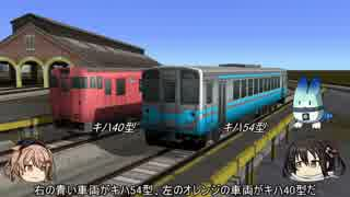 ニコニコ鉄道新長瀬支社 #1「再建」【A列車で行こう9】