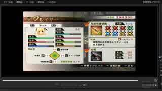 [プレイ動画] 戦国無双4の大坂の陣(徳川軍)をりっかでプレイ