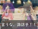 【さなえ】~無力な神と壊れた想い~【8.5話】
