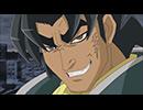 遊☆戯☆王5D's 056「17年前の誓い モーメントが導く運命」