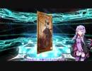 【Fate/Grand Order】ゆかりさんがクリスマス2018ピックアッ...