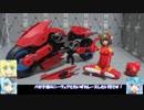 第55位:フレームアームズ ジィダオEA ジェンタオ フレズヴェルクライダー ゆっくりプラモ動画 thumbnail