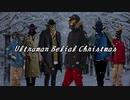 Ultraman Belial Christmas