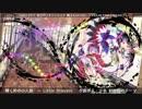 TAM3-0175 東方バイオリンロック 輝-KAGAYAKI- | TAMUSIC