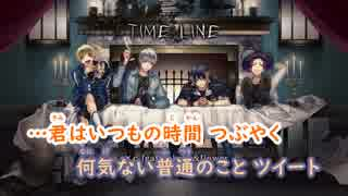 【ニコカラ】TIME LINE/s×c《HoneyWorks》(On Vocal)