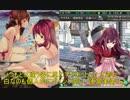 【艦これ】DD提督と艦娘の航海日誌 Part18【駆逐艦総選挙3】