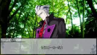 【シノビガミ】忍道乱舞 第三話【実卓リプレイ】