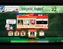 【CHUNITHM】(CLASS Ⅳ) CRITICAL Hard Set コース