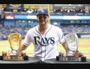 【MLB】わずか88試合でDRS+14!キアマイアーの好プレー集(2018年)